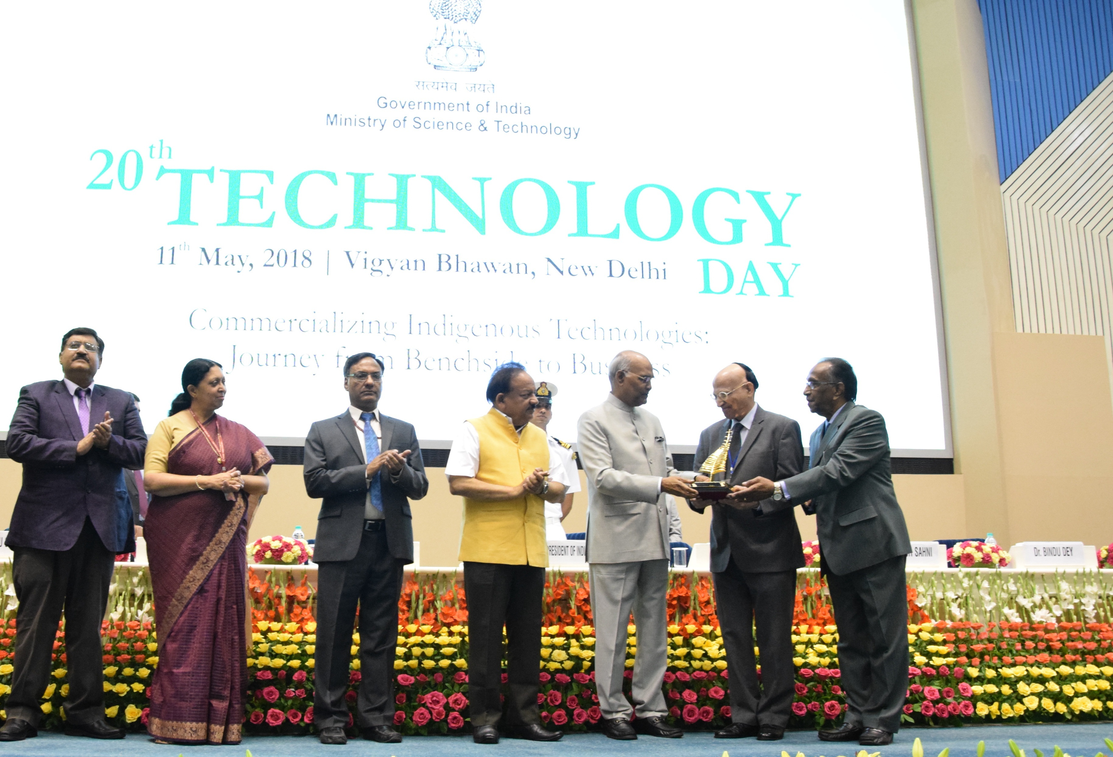National Technology award winner 2018